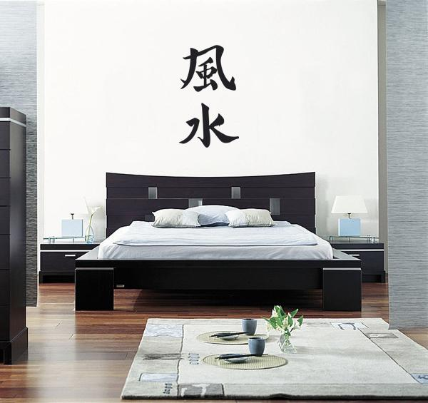 lit style feng shui with feng shui couleur chambre. Black Bedroom Furniture Sets. Home Design Ideas