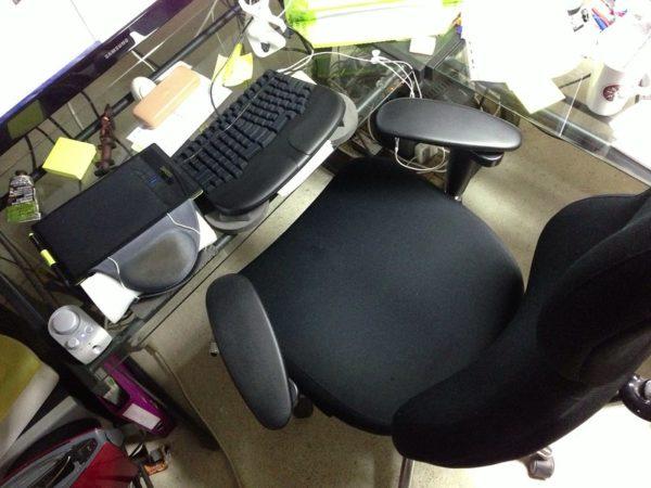 fauteuil de bureau confortable pour le dos