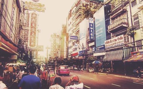 Worldgistic Thailande